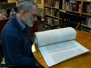 Rabbi Jaffe